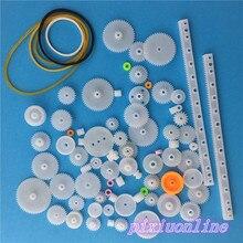 75pcs K014Y Plastic Gear Set DIY Rack Pulley Belt Worm Single Double