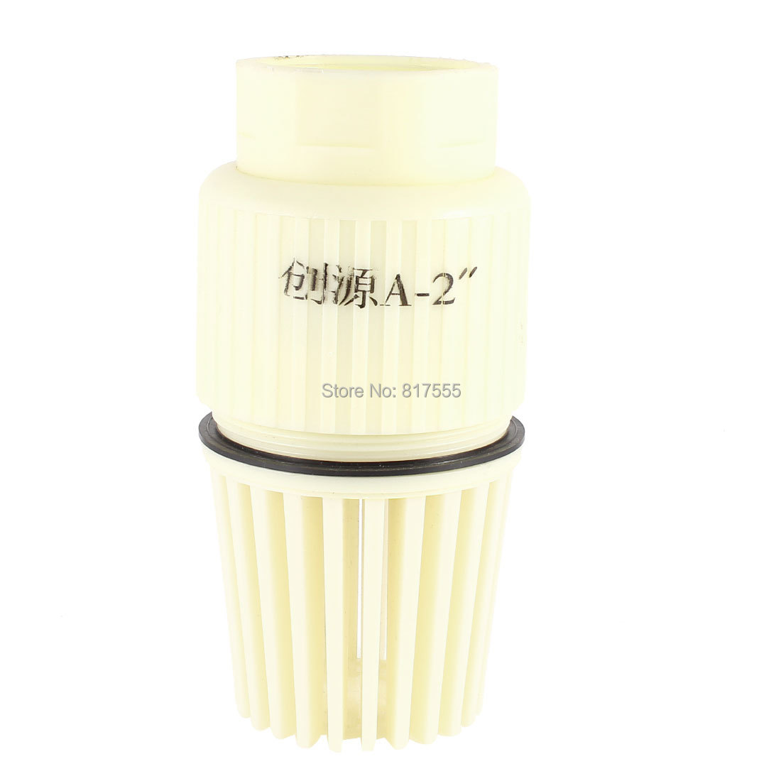 Centrifugal Jet Pumps 2 PT Female Threaded PVC Foot Check Valve Beige vertical type 1 2 pt female threaded brass tone in line check valve