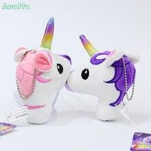 Fylld leksak 1st Unicorn nyckelring Nyckelring väska Charm Pendant Plush Leksaker Rainbow Horse Anime Mjuk Leksaker Färg Ljuv Liten Hängsmycke