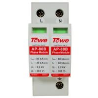 TOWE CLASS B Surge Protective Device 80kA 2P Single Phase Large Flow SPD