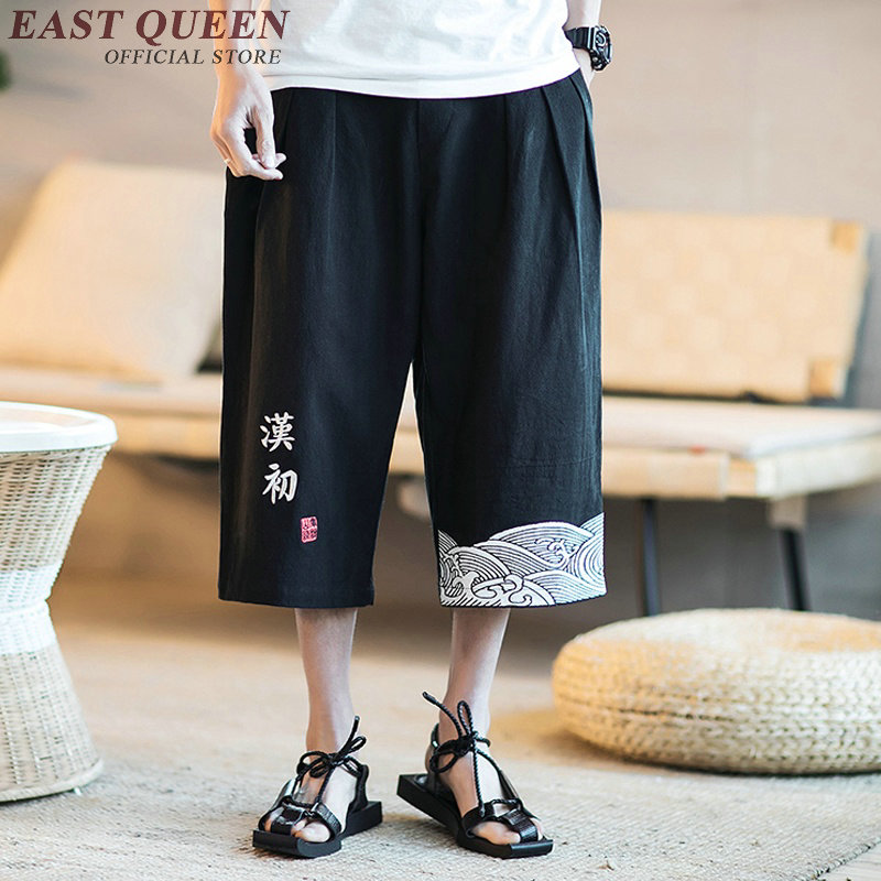 Buy Linen pants men chinese traditional men clothing kung fu clothing traditional chinese pants NN0545 C for only 63 USD