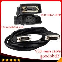 Dla Autoboss v30 16 pin adaptera OBD II diagnostyczne samochodów Obd2 złącze OBD OBD-II złącze 16pin złącze + V30 główne kabel