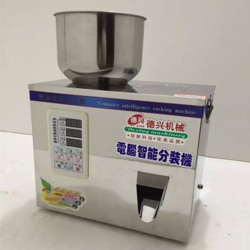 free shipping automatic powder filling machine, Medicine filling machine food filling machine cursor positioning fully automatic weighing racking packing machine granular powder medicinal filling machine accurate 2 50g