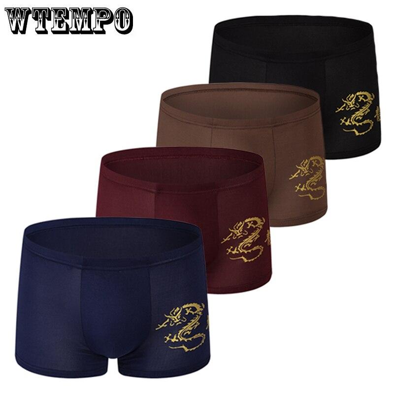 Men's Brand Underwear Boxer Hot Sale Breathable Boxer Shorts U Convex Pouch Underpants Model Sexy Soft Gay Panties Boxer Homme