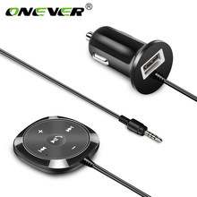 Onever Wireless Bluetooth Car Kit MP3 Player 3.5mm AUX Audio A2DP Music Receiver Adapter Support IOS Siri with 2.1A USB Output(China)