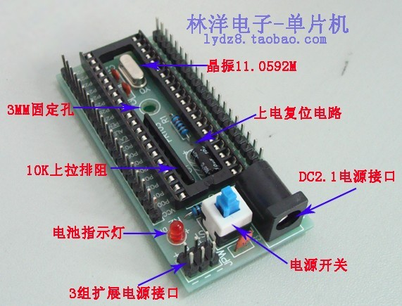 51 MCU minimum system board STC minimum system board AT minimum system board crystal 11.0592M kicx kap 51