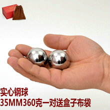 health ball Baoding hand turn 35MM solid in the elderly health care of elderly fitness handball hand ball