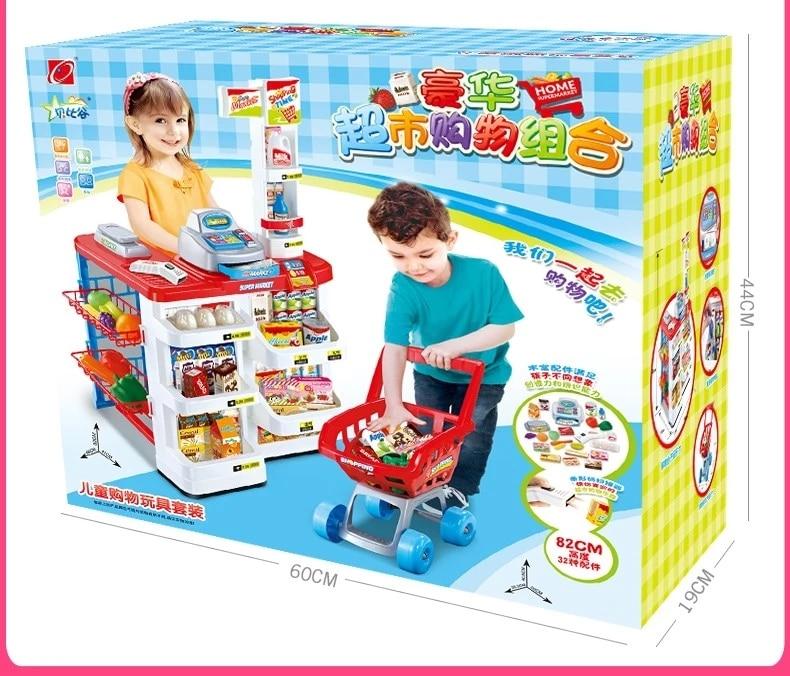 Simulation Toy Supermarket Checkout Scene Luxury Children House Shopping Cart Scanning Machine Silver Fruit