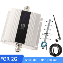 Signal Booster GSM Repeater 2G Amplifier Mobile Phone 900MHz Cellular with Whip+Yagi Antenna Kits /