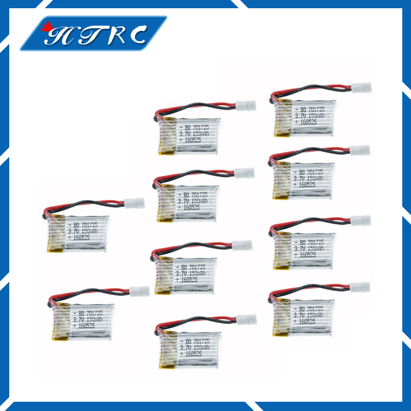 10pcs 3.7V 150mAh lipo Battery for Eachine H8 JJRC H8 Mini rc quadcopter helicopter Spare Parts eachine h8 h8s 3d mini rc quadcopter spare parts 3 7v 150mah battery h8mini 003