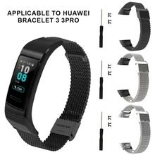 12mm New Metal Mesh Replacement Watch Band Strap For Huawei Bracelet 3 3Pro Smart Accessories Safe And Beautiful Strap Unisex
