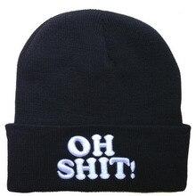 Бесплатная Доставка Оптовых ВОТ ДЕРЬМО вязание женские зимние шапки шапочка прохладный hat мужская хип-хоп шапки шапочки для женщин 2016 новый