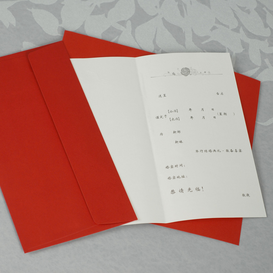 Red Color Lace flower Wedding Invitation Card with nice ribbon-in ...