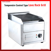 цена FY977 Electric or Gas lava rock grill commercial use lpg gas for bbq equipment