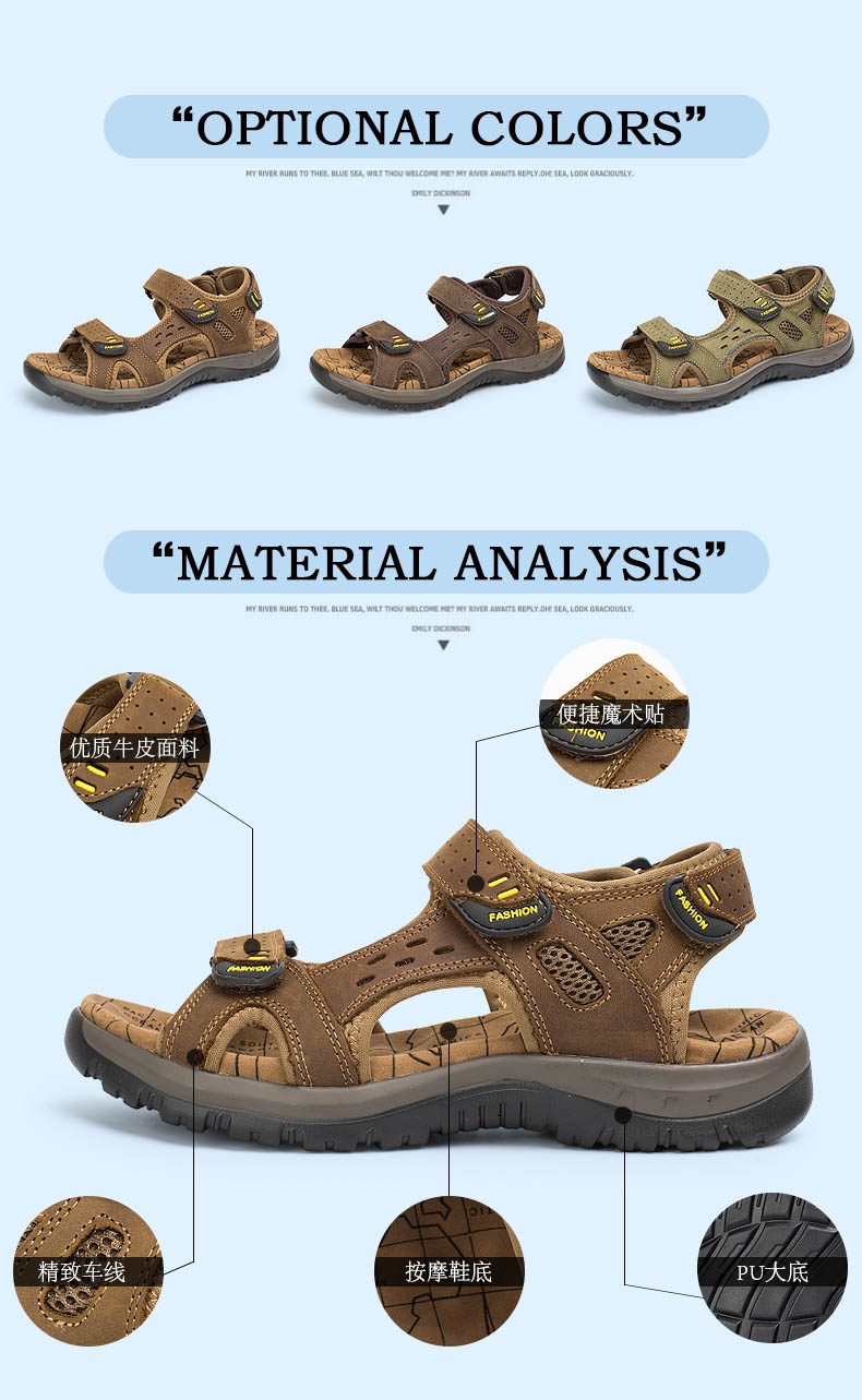 Hot Sale New Fashion Summer Leisure Beach Men Shoes High Quality Leather Sandals The Big Yards Men\`s Sandals Size 38-45 (2)