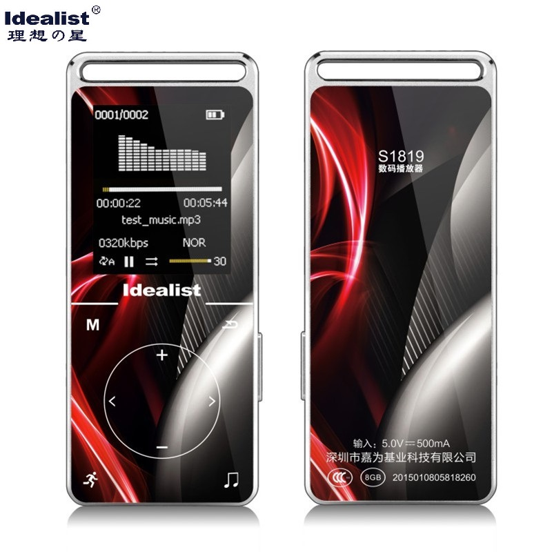 Idealista HIFI Metal Touch 8G Reproductor MP4 Reproductor MP4 - Audio y video portátil