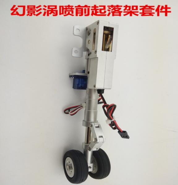 nose gear main gears of HSD hobby Jets Mirage Turbo HSD Hobby rc plane model