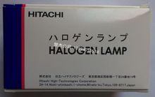 NJK10628 analizador químico Roche C501/CS6000 lámpara 12V 50W caja azul nuevo