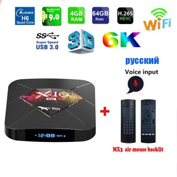 R-TV BOX X10 Plus Android 9.0 4 k TV Box Allwinner H6 2.4G WiFi 4 GB RAM + 32/64 GB ROM USB 3.0 6 K H.265 smart media