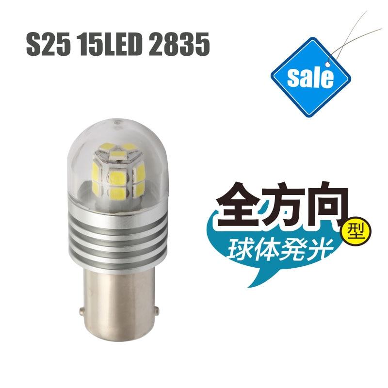 İsti Satış S25 1156 Avtomobil LED Motosiklet Ampullər Ön Arka - Avtomobil işıqları - Fotoqrafiya 1