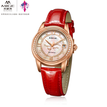 Mige 2017 New Hot Sale Mechanical Ladies Watch Fashion Red Purple Leather Strap Female Clock Waterproof Automatic Woman Watches