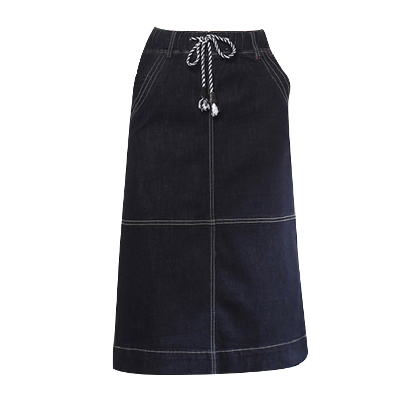 Ladies Long Denim Skirts Promotion-Shop for Promotional Ladies ...