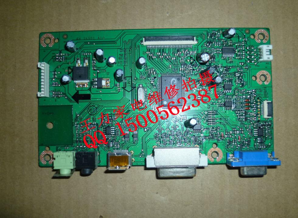 GL2750 B font b Motherboard b font 4H1KV01A10 M270HW02 V 1