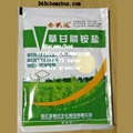 10bags 50grams/bag glyphosate ammonium salt 75.7% water soluble granular