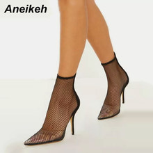 b23c6c13f9f Aneikeh Fashion Patchwork Transparent PVC Mesh Upper Ankle Boots For Women  Pointed Toe High Heels Shoes Woman Zapatos De Mujer