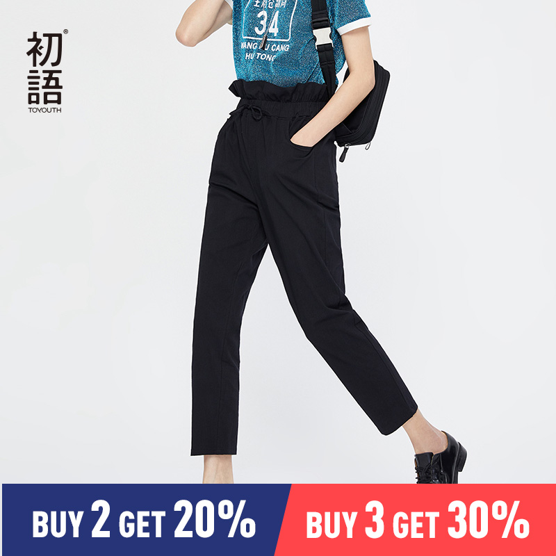 Toyouth New 2019 Fashion Vintage Solid Color Bud Waist Casual   Pants   Women   Pants   Trousers Female Streetwear   Capris   Summer   Pants
