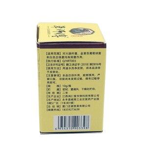 Image 5 - 1 قطعة الصدفية Eczma كريم يعمل مثالية لجميع أنواع مشاكل الجلد التصحيح تدليك الجسم مرهم الصينية العشبية الطب