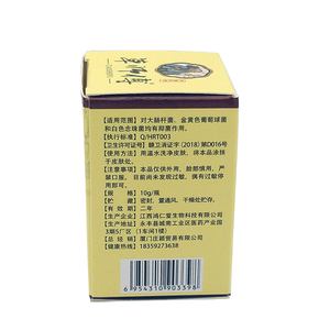 Image 5 - 1 Pc Psoriasis Eczma Crème Werkt Perfect Voor Allerlei Huid Problemen Patch Body Massage Zalf Chinese Kruidengeneeskunde