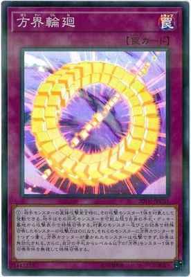 Yu Gi Oh игровая карта N плоская карта/UKC/SPR поверхность флэш/сер серебро сломанный хаос форма классическая Карта коллекция карты
