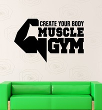 Wall Decal Bodybuilding Fitness Motivation Muscles Gym Vinyl Sticker