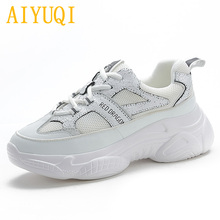 AIYUQI Womens casual shoes 2019 new spring genuine leather sports women, running thick-soled versatile flat women