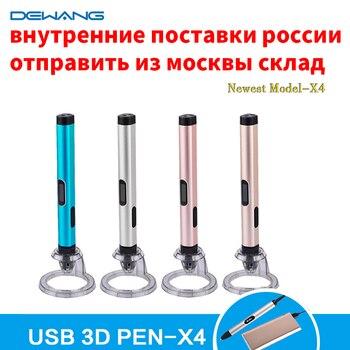 DEWANG 3D Druck Stift 3D Drucker 200M ABS Filament 3D Stift für Kinder 3D Drucker Stift Scribble 3D Stift für Schule Gadget in Moskau-in 3D Stifte aus Computer und Büro bei