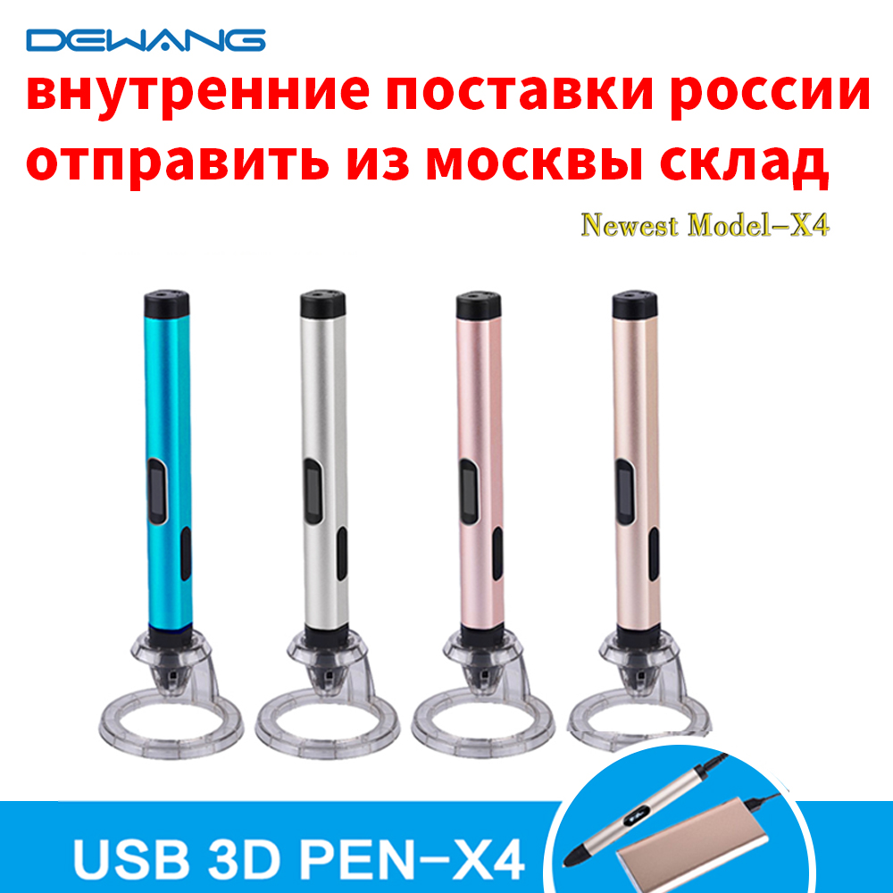 DEWANG Newest 3D Pen USB Kids Drawing Printing Pen 100M ABS Filament Best 3D Printer Pen Send From Moscow Warehouse dewang factory 3d printer pen 3d printing pen kids drawing pen abs filament 100 200 meters 3d pen send from russia