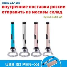 Dewang новый usb 3d ручка детский рисунок пером подарок на день рождения 100 м 200 М ABS Накаливания Лучший 3d-принтер Ручка Отправить Из России Склад