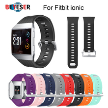 Miękki z silikonu do wymiany Watchband dla Fitbit ionic band małe duże rozmiary Smartwatch akcesoria pasek do bransoletki sportowa opaska