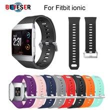 Yumuşak silikon yedek Watchband Fitbit İyonik band için küçük büyük boy Smartwatch aksesuarları bilezik kayışı spor bileklik