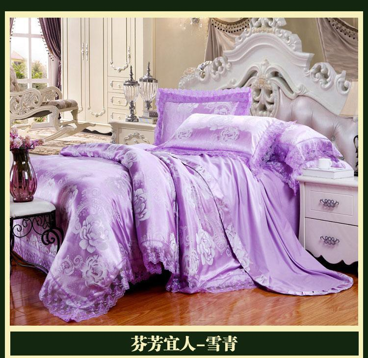Luxury Brand Lavender Lilac Lace Satin Jacquard Bedding