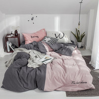 Pink Mosaic Pattern 1Pcs 100% Cotton Duvet Cover Comforter/Quilt/Blanket Case With Zipper Full Queen King Double Single Size