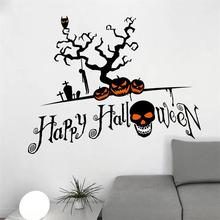 2015 hot newest Halloween Ghost Pumpkin Tree home decor wall stickers funny dark party creative decoration sticker
