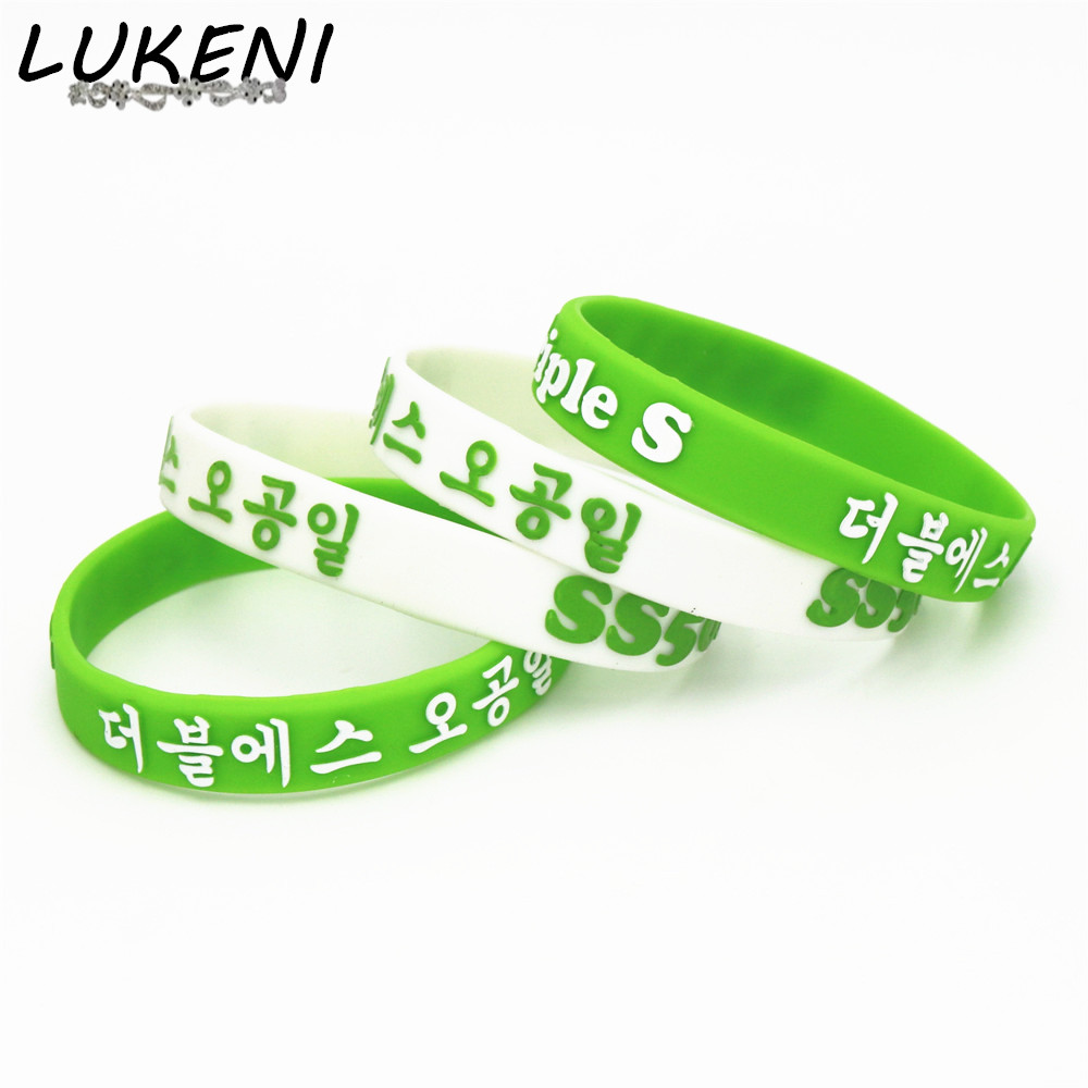 LUKENI 1PC Music Bands SS501 Triple S Silicone Wristbands T S Chain Boys Silicone Rubber Bracelets&Bangles Fans Gifts SH207 ...