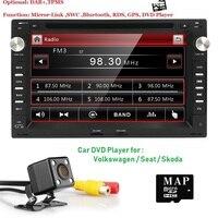 7 сенсорный экран dvd плеер автомобиля для VW Golf4 T4 Passat B5 Sharan с 3g BT gps Bluetooth Радио Canbus SD USB Бесплатная камера + 8 ГБ карта