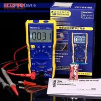 Mecânico totalmente automático mini multímetro eletricista manutenção mini display digital relógio universal série siv