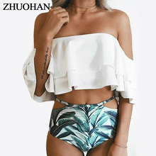 Vintage Bandeau Ruffle High Waist Bikini Push Up Sexy Women Swimsuit Swimwear Striped Print Off Shoulder Bikini Bathing Suit(China)