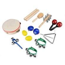 Orff ударный набор 10 шт. в наборе барабан треугольник Железный колокольчик на запястье ручной Колокольчик кольцо песок яйца для детей подарок детский инструмент