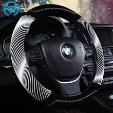 2017 Новое Прибытие 6 Цветов Крышка Рулевого Колеса Автомобиля форма линии Персонализировать Байки Размер 38 см Для 98% Автомобилей