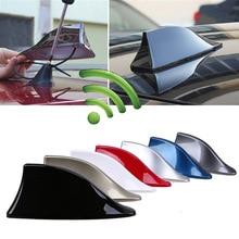 Новейшие автомобильные антенны из углеродного волокна авто радио антенны плавник акулы антенна на крышу AM/fm-сигнал Aerila универсально